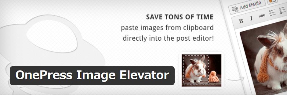 OnePress-Image-Elevator1