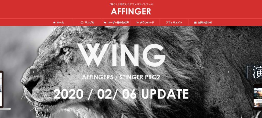 affinger1