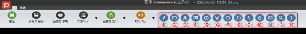 Screenpresso4