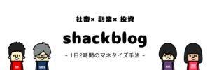 shackblog banar